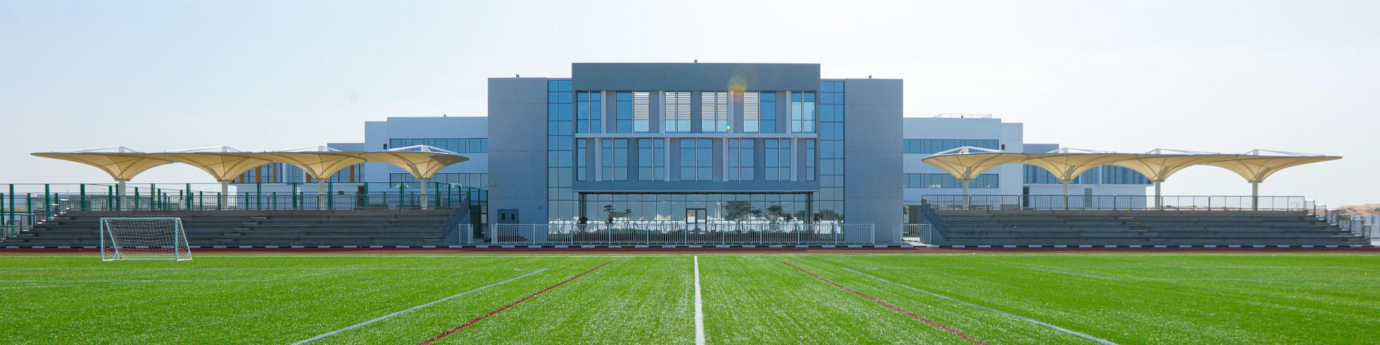 ISC-Umm al Quwain Campus